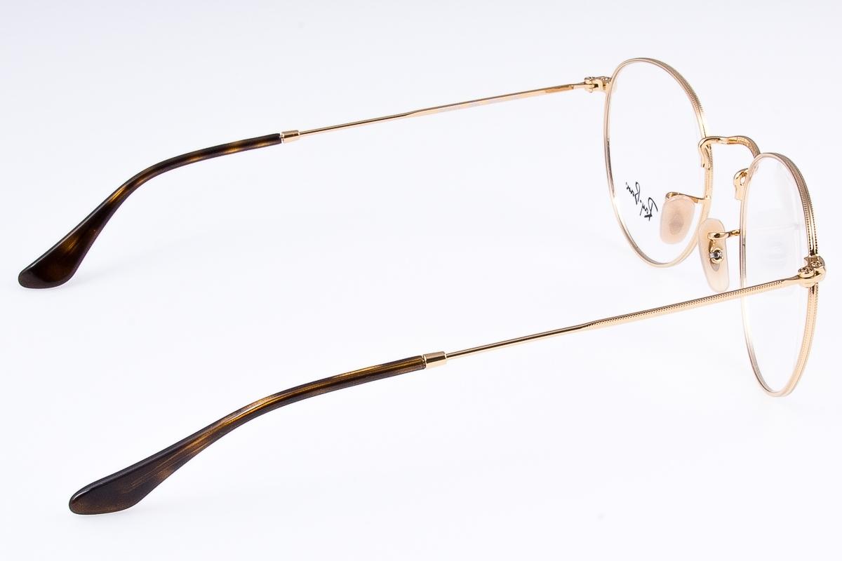 c32a9b6b3f9 ... Eyeglasses RAY BAN RB 3447 V 2500. Previous
