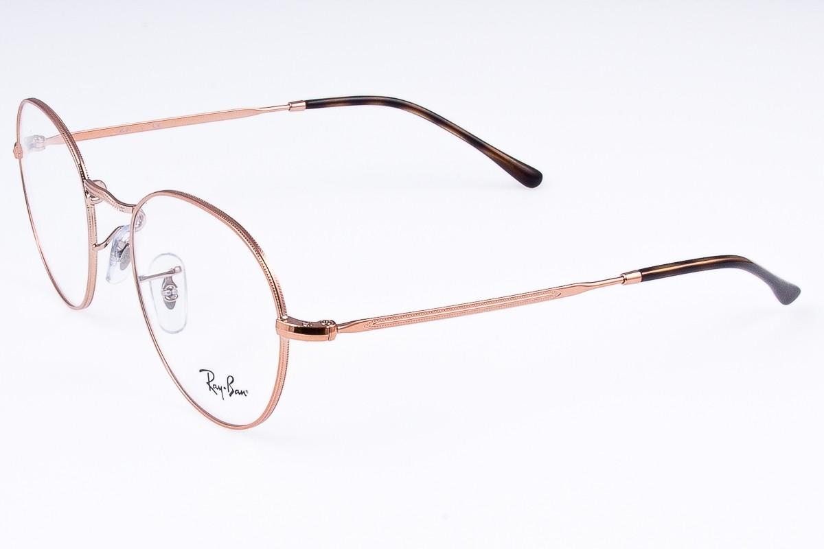 fe574cc307 ... Eyeglasses RAY BAN RB 3582 V 2943. Previous
